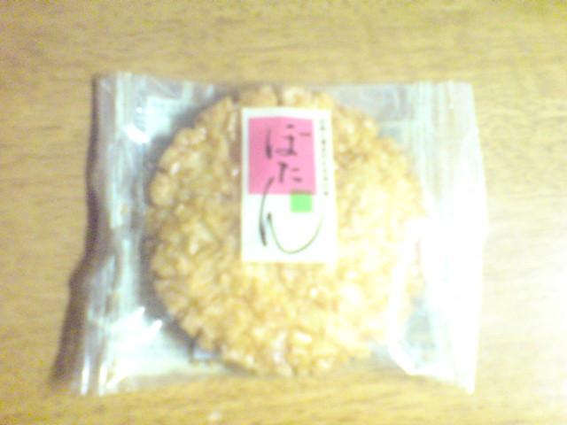 No.172 秋田 秋田いなふく米菓のぼたん